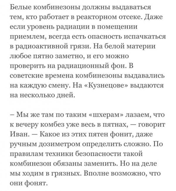 Либерасты: Александр Роджерс: «Новая Газета» Марианская впадина российской журналистики