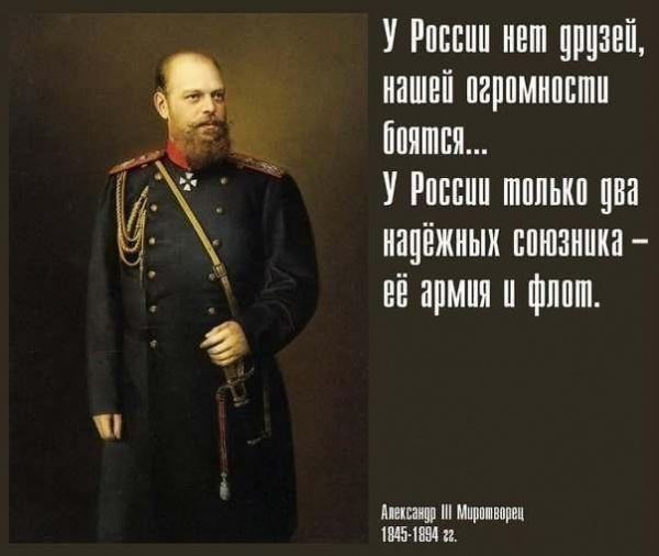 Даты: 28 июля 2019 года — День Военно-морского флота России