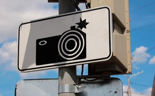 Новости: ГИБДД опубликовала интерактивную карту с камерами на дорогах России