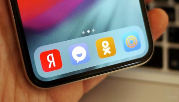 Новости: В России запретят «неудаляемые» приложения со смартфонов