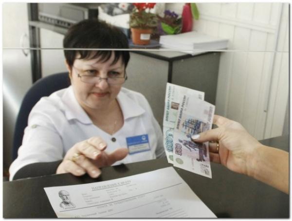 Здоровье: За эти услуги в больнице вы платить теперь не должны