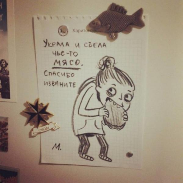 Юмор: Картинки на понедельник - смешные и веселые