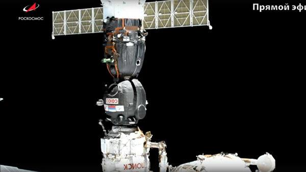 Новости: Космический корабль «Союз МС-14» с первым российским человекоподобным роботом «Федором» успешно в автоматическом режиме причалил к Международной космической станции