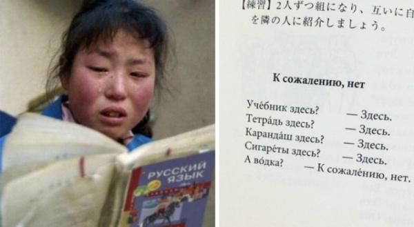 Юмор: Из практики преподавателя русского языка иностранцам