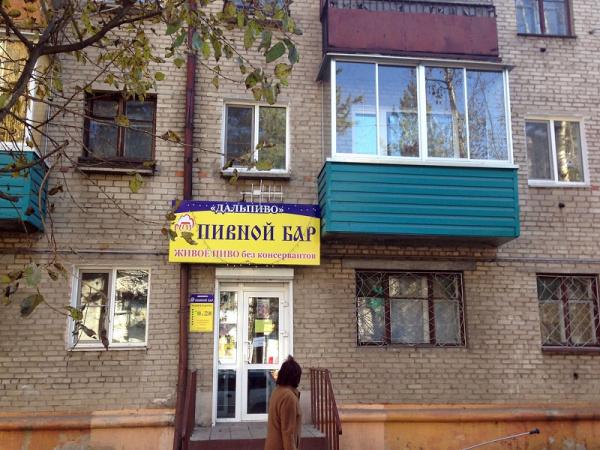Право и закон: В России могут ввести новые ограничения на продажу спиртного