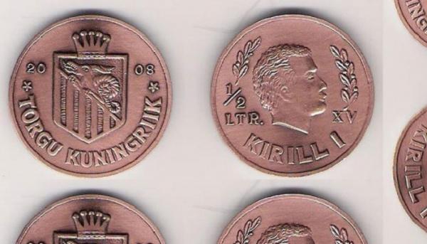 Интересное: Интересные факты о монетах и купюрах