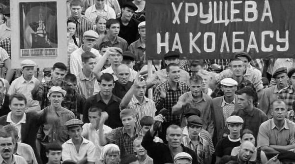 История: Пять восстаний 1961-го года в СССР