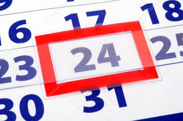 Даты: День в истории: 24 сентября