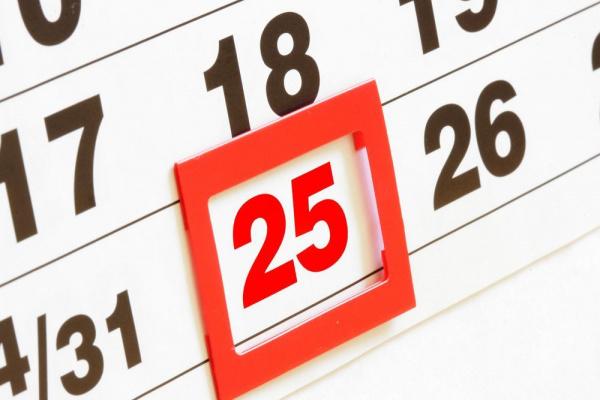 Даты: День в истории: 25 сентября