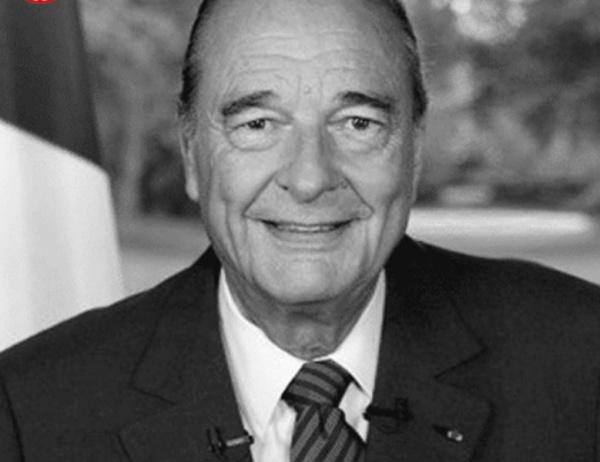 Личность: На 87-м году жизни умер экс-президент Франции Жак Ширак