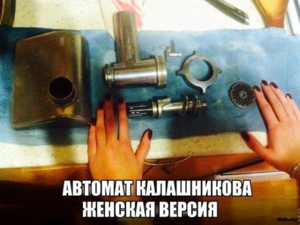 Юмор: Смешных картинок вам для настроения!:-)