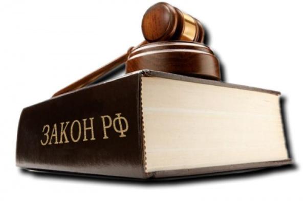 Право и закон: Что ждет россиян с 1 октября 2019-го года