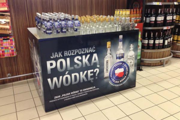 Интересное: Как поляки хотели отнять у русских бренд *водка*