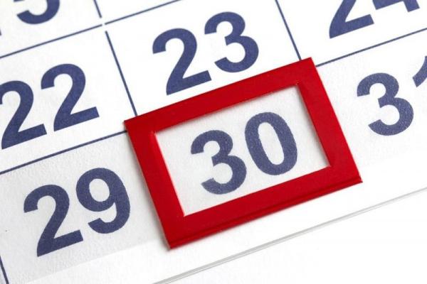 Даты: День в истории: 30 сентября