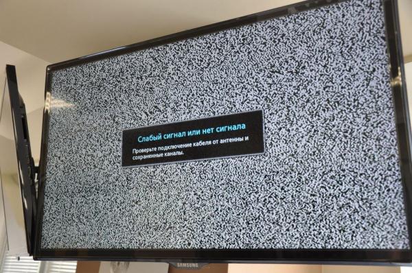 Общество: В России окончательно отключили аналоговое телевещание