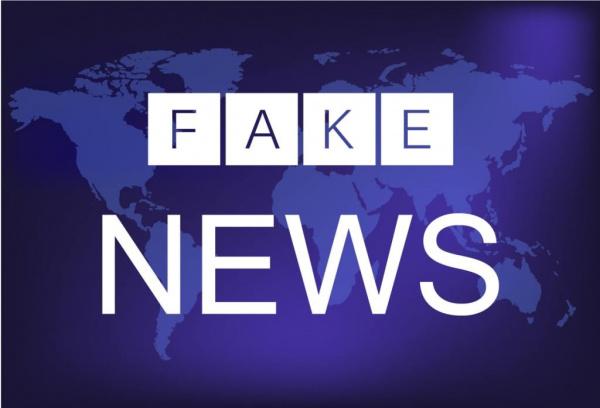 Новости: Вынесли первый штраф за фейковые новости