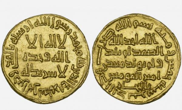 Интересное: Самая дорогая монета в мире