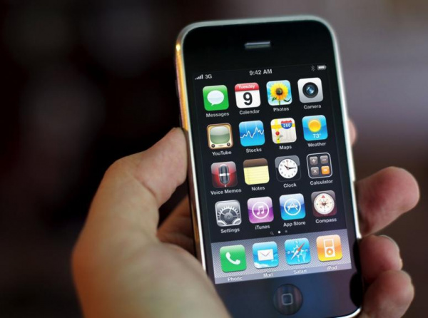 Блог djamix: Apple предупредила владельцев устаревших iPhone и iPad о необходимости обновления ПО