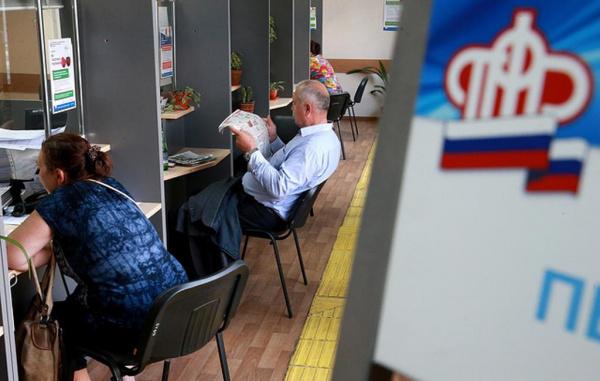 Общество: Пенсионный Фонд России подтвердил права предпенсионеров на льготы