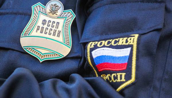 Право и закон: Минюст и приставы защитят россиян от коллекторов