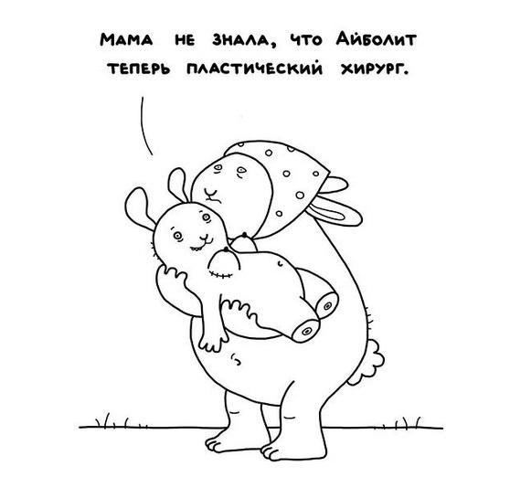 Интересное: Рисунки Стараканами