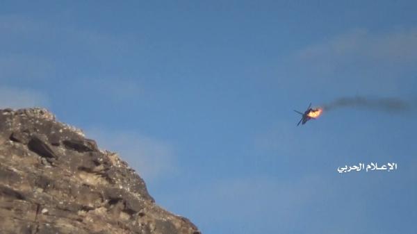 Война: Йемен. Гибель вертолета Апач