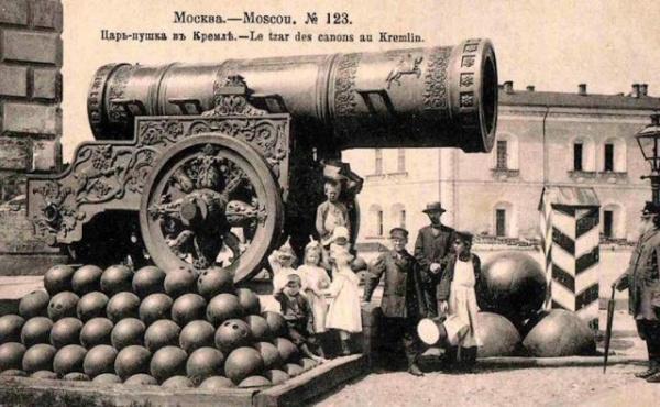 История: Царь-пушка: что на самом деле стоит в Кремле
