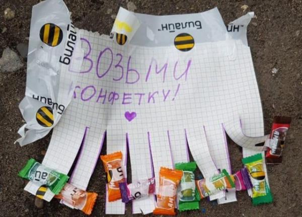 Блог djamix: В России снова пошла волна фейков о конфетах с наркотиками