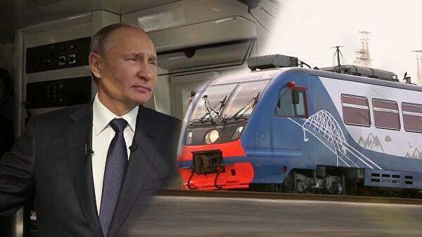 Новости: По Крымскому мосту пошли несуществующие поезда