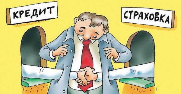 Финансы: Путин подписал закон о возврате части страховки заёмщику