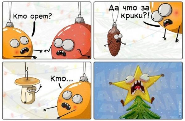 Юмор: Смешные картинки для уходящего года, чтобы не грустил:-)