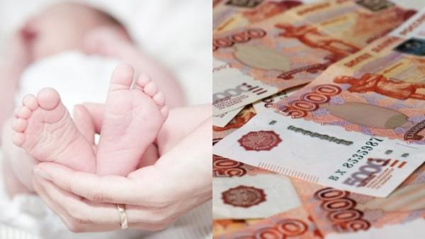 Семья: В России в 2020 году изменились выплаты детских пособий
