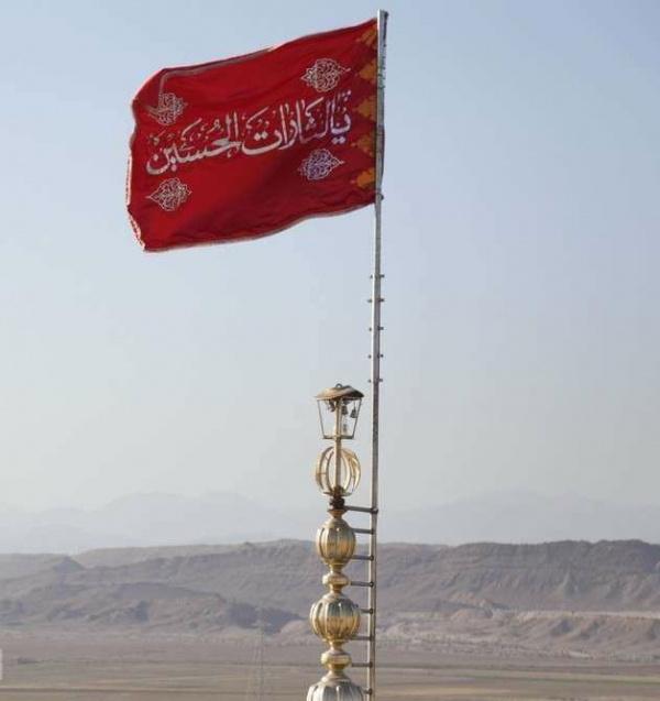 Война: В Иране подняли красный флаг мести