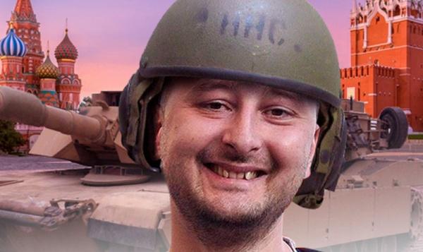Политика: Александр Роджерс: Казус Сулеймани для Украины