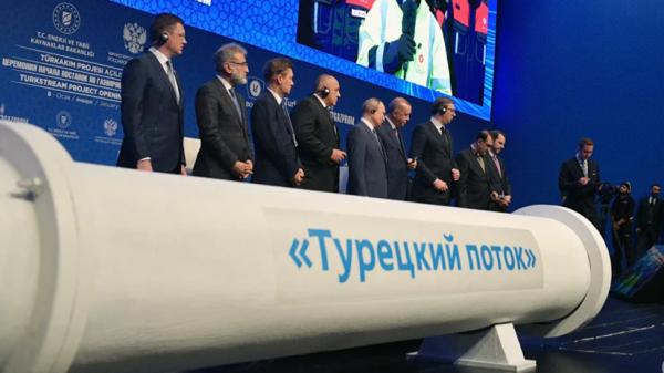 Экономика: На Украине печалятся о последствиях запуска «Турецкого потока»