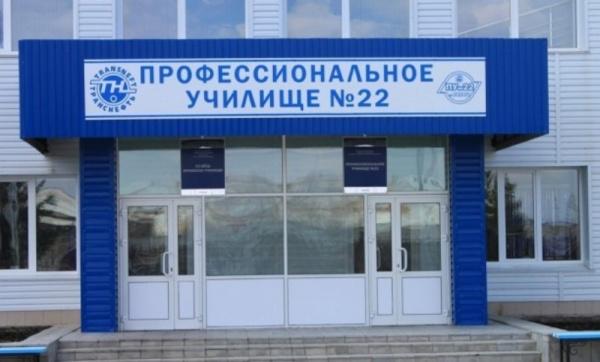 Стеб: Саратовское ПТУ №22 откроет филиал в Сирии