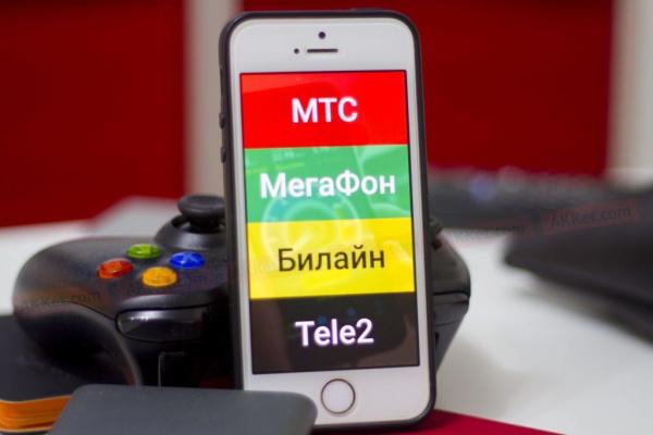 Новости: Сотовые операторы поднимают тарифы на мобильную связь