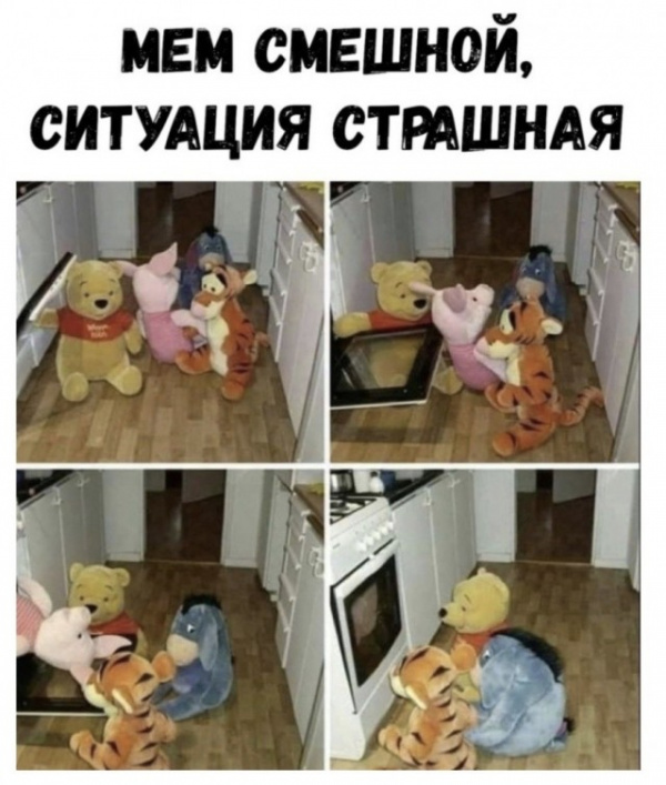 Картинки: Новая подборка интересных и смешных картинок:-)