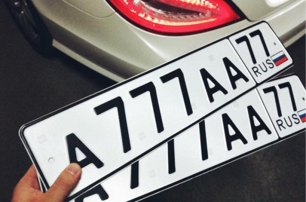 Новости: Красивые автомобильные номера теперь будут продавать официально