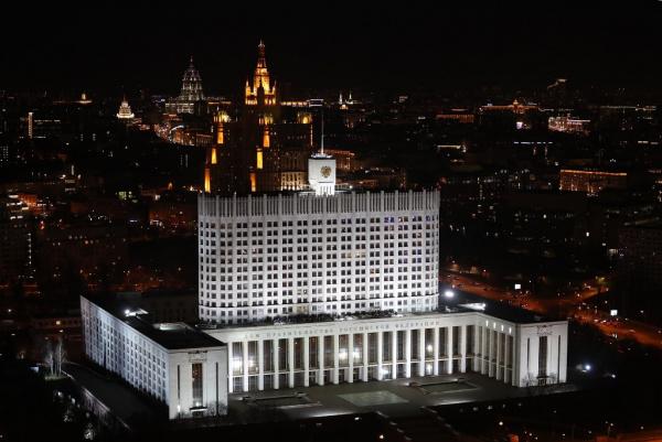 Новости: Состав нового правительства Российской Федерации
