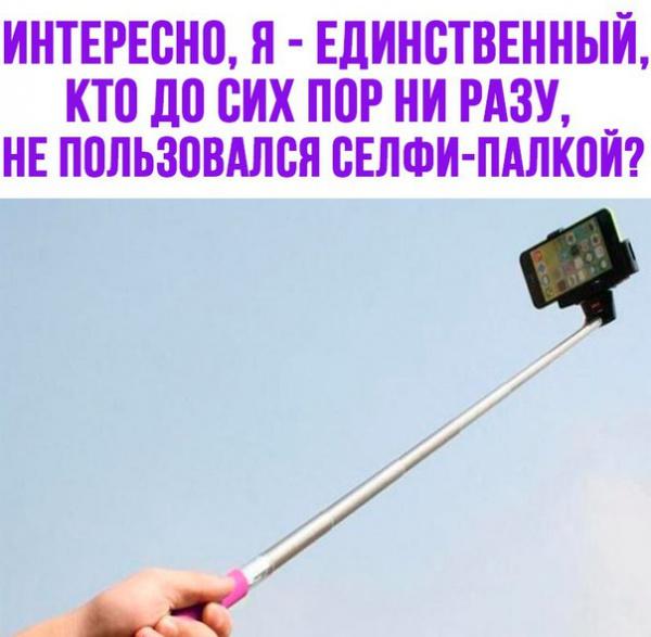 Юмор: Картинки разные нужны, картинки разные важны :-)