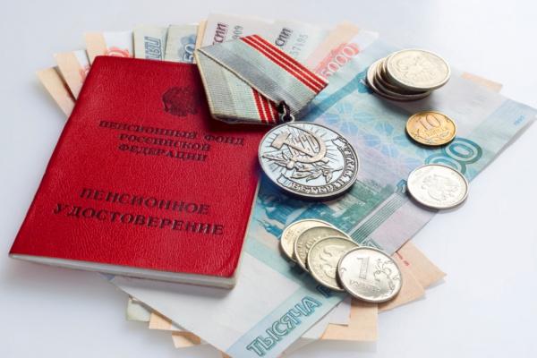 Новости: Ежемесячные денежные выплаты с первого февраля
