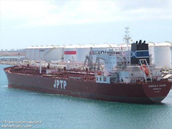 Происшествия: За гибель мигрантов в Средиземном море ответит капитан танкера?