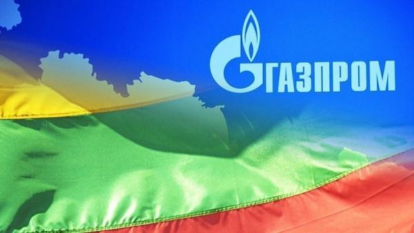Экономика: Литва проиграла спор с Газпромом на 1,4 миллиарда евро