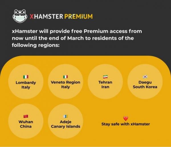 Блог djamix: Xhamster дал бесплатный премиум доступ к сайту жителям стран, в которых обнаружен коронавирус