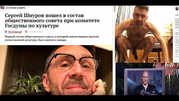 Либерасты: Шнур не смог внятно ответить на вопрос о принадлежности Крыма
