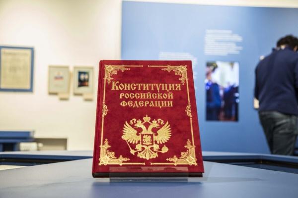 Общество: Сайт с информацией о всероссийском голосовании и поправках к Конституции