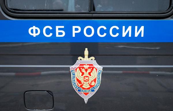 Терроризм: ФСБ задержала двух студентов, планировавших нападение на учебное заведение на Сахалине