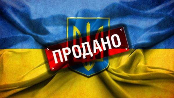 Блог djamix: Украинская Рада проголосовала за введение в Украине свободного рынка земли.
