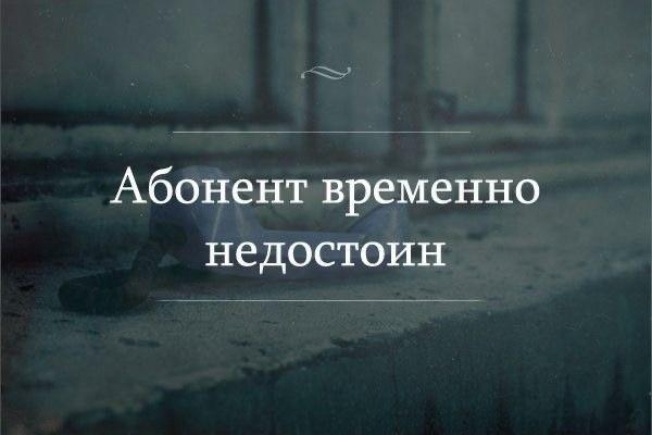 Картинки: Словечки всякие в картинках :-)